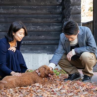 【秋・冬限定】黒毛和牛と錦雲豚のしゃぶしゃぶ会席プラン(1泊2食付)