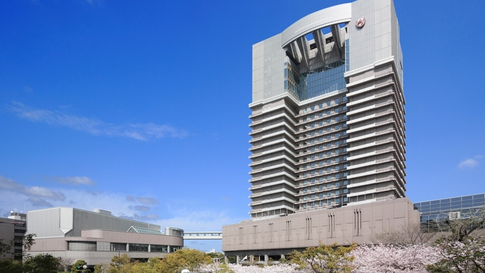 【さき楽45日以上前のご予約でポイント5倍!】帝国ホテル大阪の早期割プラン[室料のみ]