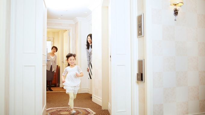 【4名様または5名様で宿泊可】〜ご家族やグループでの滞在に〜コネクティングルームステイ【室料のみ】
