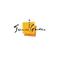 ◇中国料理「ジャスミンガーデン」(23階)