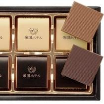 ■帝国ホテルオリジナル「プレートチョコレート」