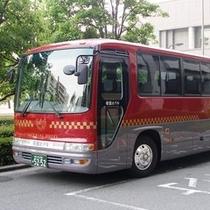 ■大阪駅から無料シャトルバスで楽々アクセス!