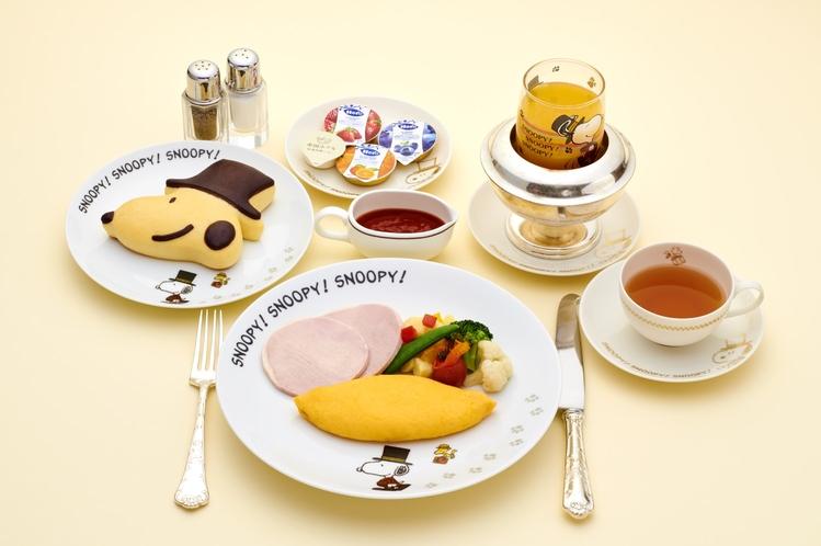 SNOOPYプラン朝食