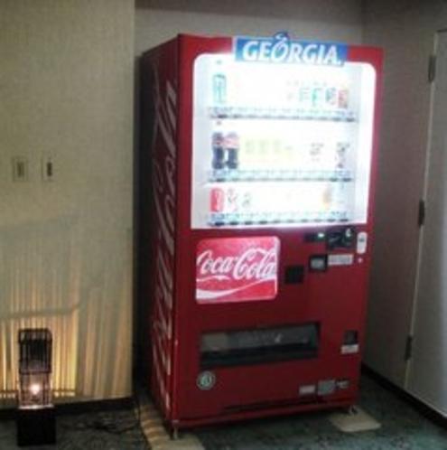 各階にある自動販売機