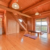*【ログハウス一例】木のぬくもりを感じるお部屋。2階もご利用いただけます。