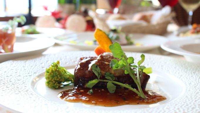 【期間限定グルメ旅】1日3組限定☆牛フィレ肉のロッシーニ風ステーキコース♪