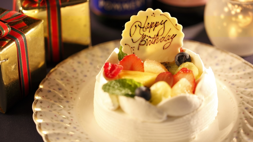 ■記念日ケーキ