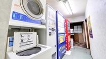 *コインランドリー/長期ご滞在のお客様に◎乾燥機もついてお洗濯もすぐ乾きます!