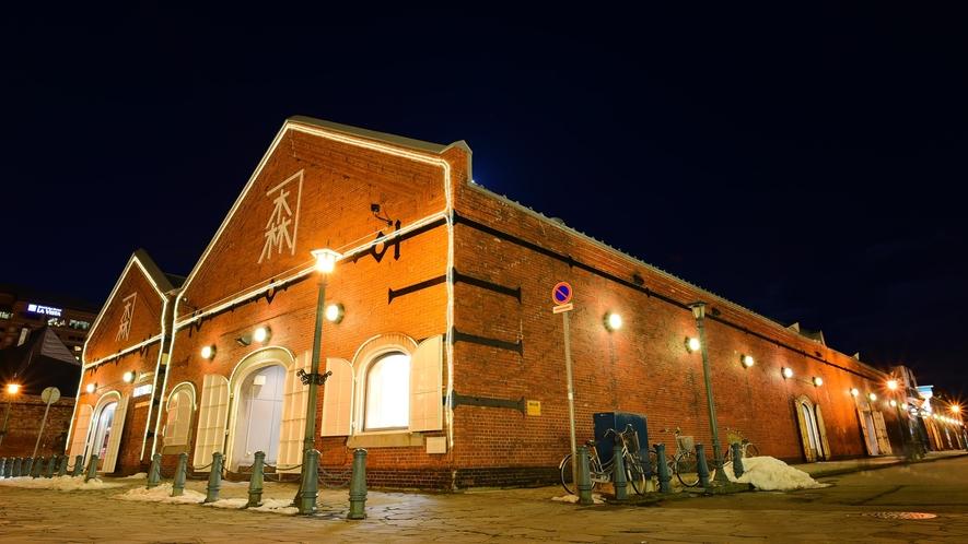 *周辺観光/金森倉庫。夜はライトアップされてとてもキレイです。