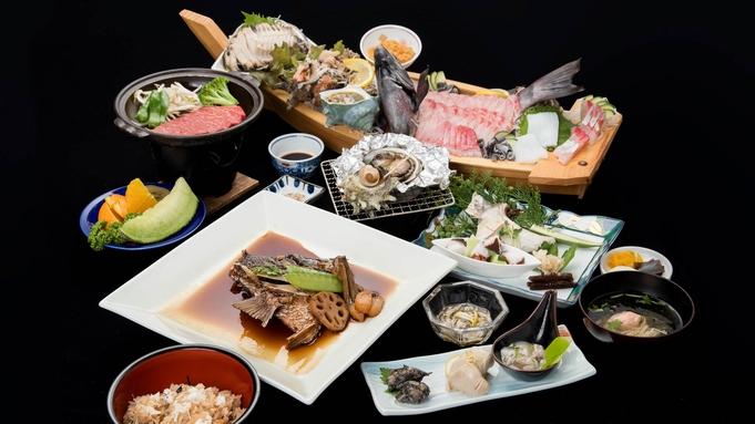≪料理グレードアップ≫朝獲れ!玄界灘産の天然魚介をたっぷり召し上がれ
