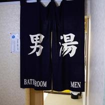 館内一例:お風呂場入り口