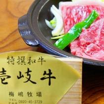 【壱岐牛】 壱岐のブランド牛♪やわらかい上質なお肉です