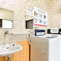 *【脱衣所】洗濯機、脱水機は無料でご利用いただけます。