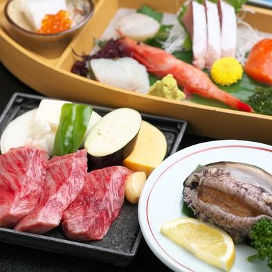"""【特別なご夕食】""""輝(かがやき)会席"""" アワビ&和牛ステーキの付いた贅沢なご夕食★"""