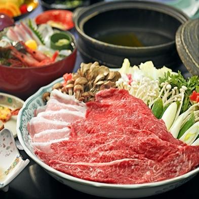 【牛豚しゃぶしゃぶ付】 基本のご夕食に牛肉と豚肉のしゃぶしゃぶが付いた会席料理★