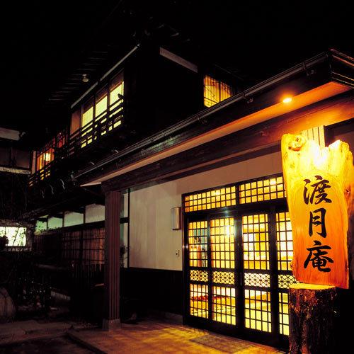 渡月庵の玄関