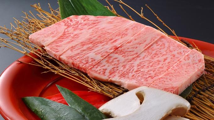 【お料理ランクUP】岩手最高級の逸品!A5前沢牛を南部鉄器と炭火で食すいろり会席