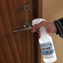 当館は新型コロナウイルス(COVID-19)対策を実施いたしております。