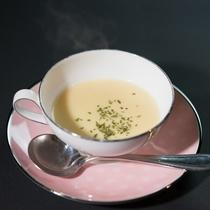 囲炉裏会席 スープ