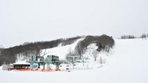 【スキー場】1日中スキーを楽しめる♪