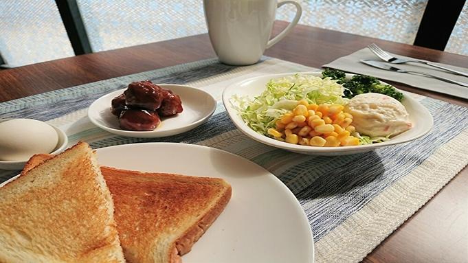 【直前までご予約OK!】スマイル バリューステイプラン(朝食付)