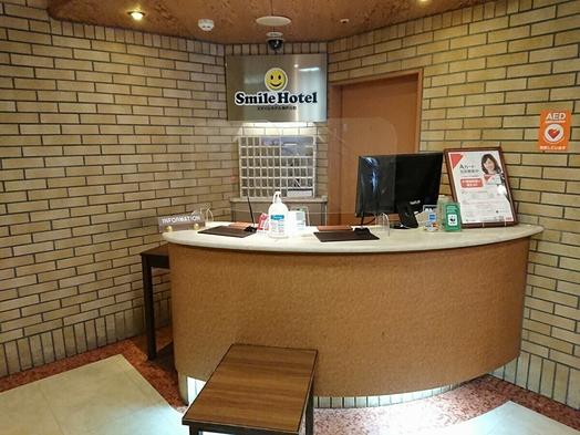 【ホテルワークプラン・デイユース】テレワークに最適な環境をご用意