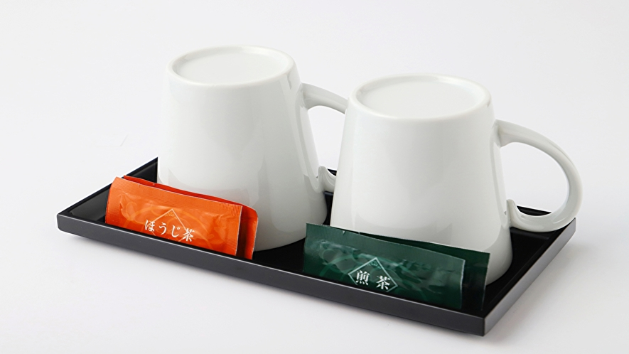 アメニティお茶