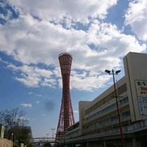 ある晴れた日のポートタワー