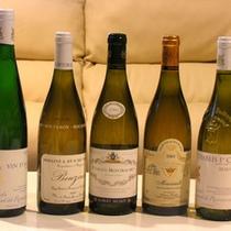 自慢のワインの数々