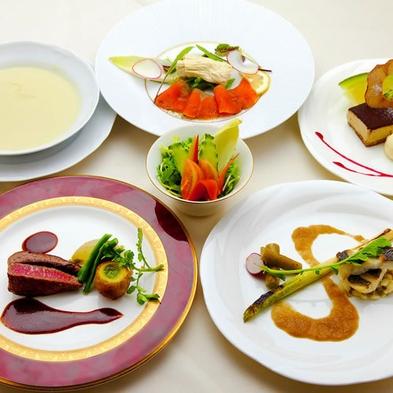 【早割30日前〜EarlyBird 30】金谷ホテル伝統のフランス料理と温泉露天(夕朝食付)◆さき楽