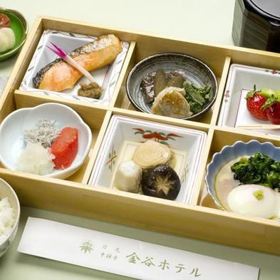 【松花堂風 和弁当ご朝食】〜四季折々の味覚〜ご夕食は選べるディナーコース(夕朝食付)