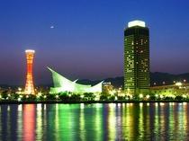 ポートタワー(夜景):神戸といえばやっぱり夜景☆カップルで仲良くお出かけください♪