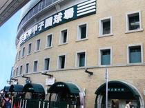 【甲子園】高校野球や、阪神タイガースの試合が行われる甲子園球場。野球好きにはたまらない☆