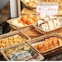 本日のパン:パン派のお客様へ!日替わりでパンをご用意しています。色んな種類がありますよ~