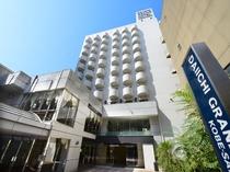 第一グランドホテル神戸三宮外観