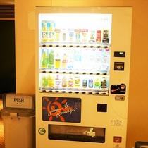 自動販売機も館内にございます。ご活用くださいませ。もちろんコンビニも近くにございます。