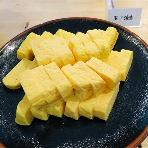 玉子焼き:口に入れた瞬間、じゅわっとお出汁が広がる玉子焼き。年代問わず朝ごはんの人気ナンバー1おかず