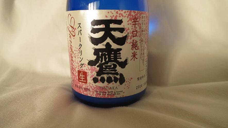 *天鷹スパークリング/飲みやすいスパークリングの日本酒です