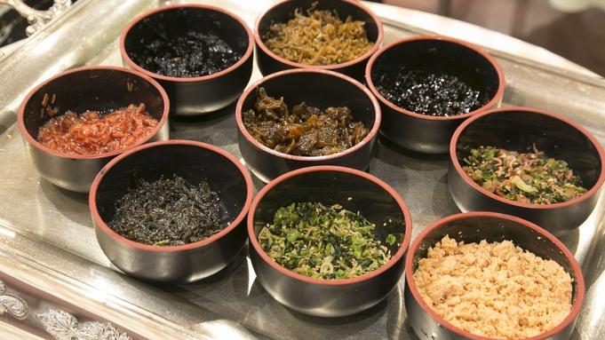【秋冬旅セール】「朝食のみのシンプルプラン」が今だけお得!<<さらにポイント10倍♪>>