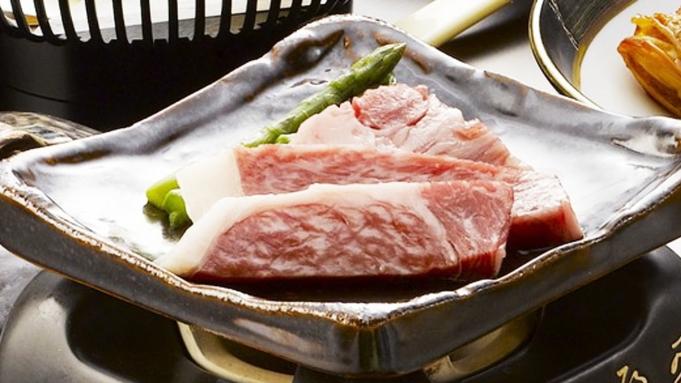 【贅沢会席】蒲郡特産深海魚と三河の高級食材を堪能!贅沢会席 〜アカザエビ&アワビ&三河ブランド牛〜