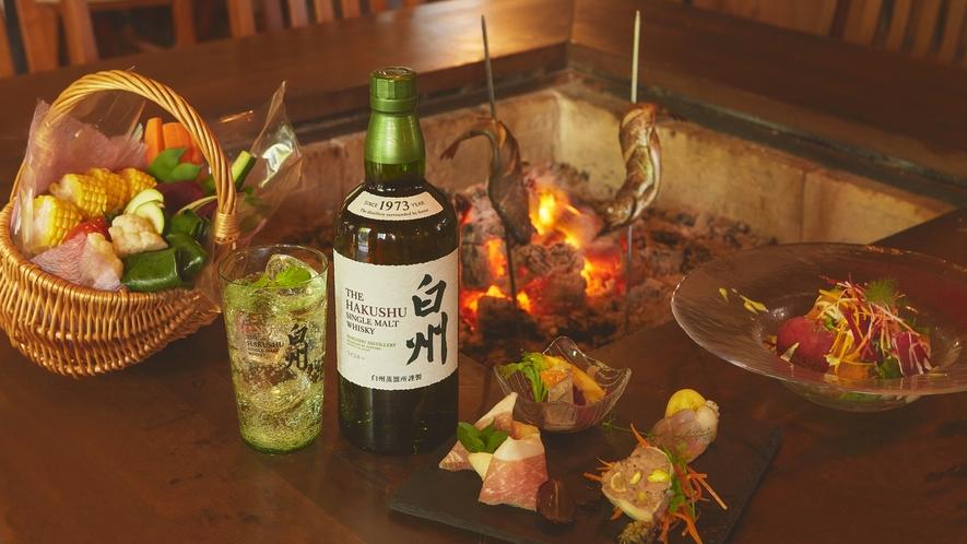*白州マリアージュ/ ウイスキーとお料理とのマリアージュを楽しむディナータイム