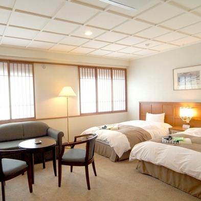 【お部屋から絶景!】雄大な利尻富士を眺めるお部屋確約!1泊2食付きプラン