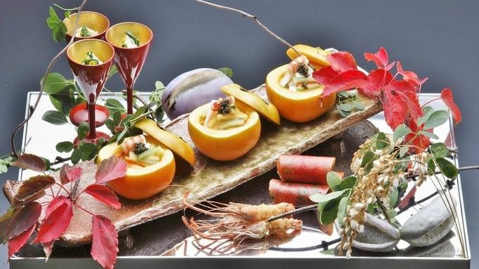 【☆総料理長渾身作☆】四季折々の旬の食材♪匠の極上会席を愉しむ♪<個室臨庭料亭&錦会席>