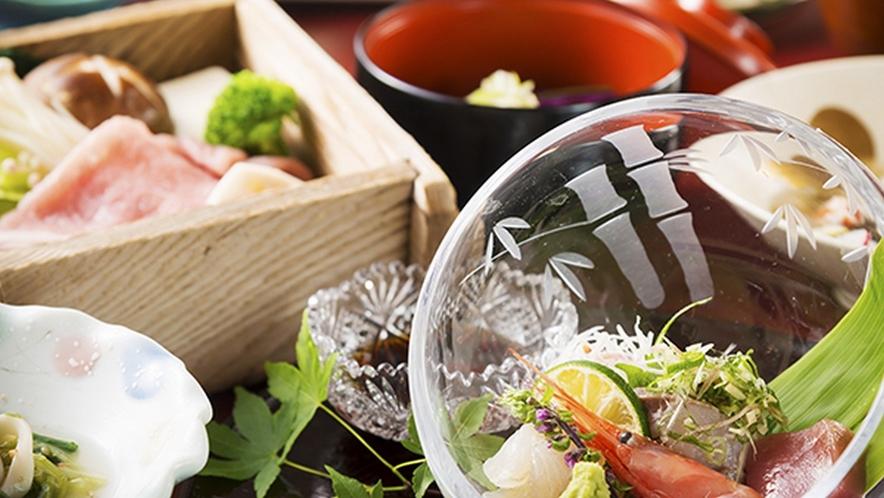 量より質を重視した季節会席のお料理イメージ