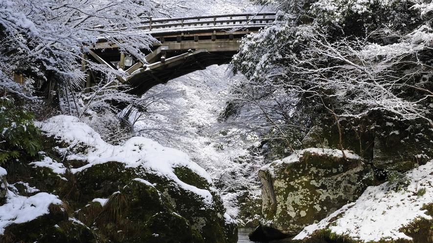 冬の鶴仙渓はまさに絶景!