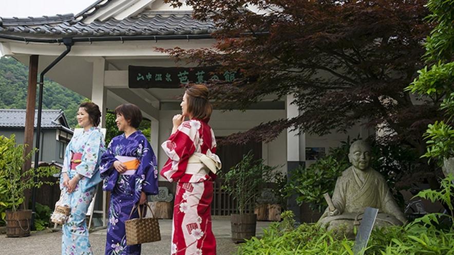 山中温泉 芭蕉の館では松尾芭蕉の資料や山中漆器の作品等も展示されています。