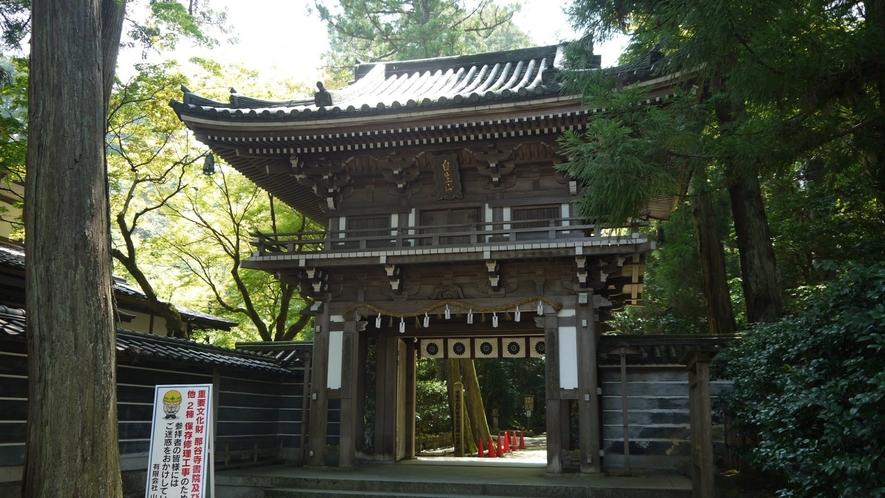 四季折々の景色をお楽しみください。那谷寺までお車で18分!