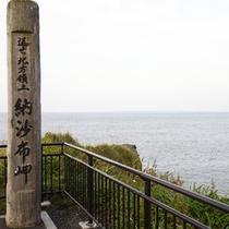 *納沙布岬/北海道で一番早い日の出として最も有名なスポットです。