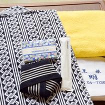 *当館アメニティ/浴衣やタオル、歯ブラシなどをご用意しております。