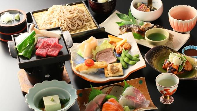 【基本:2食付】《夕食は善兵衛コース+貸切風呂+個室食事処》9種類から選べるお造り・焼物・メイン